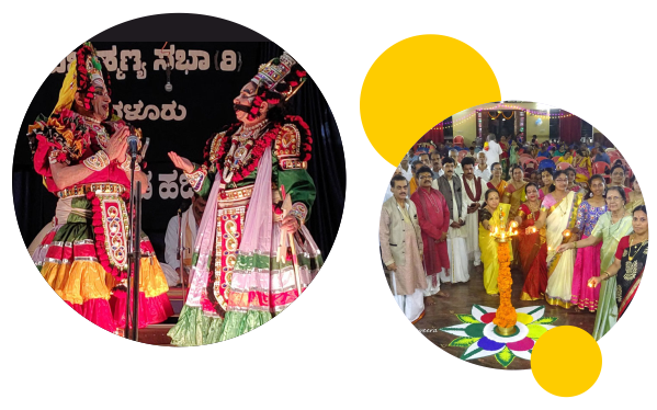 Shree Subrahmanya Sabha Activities