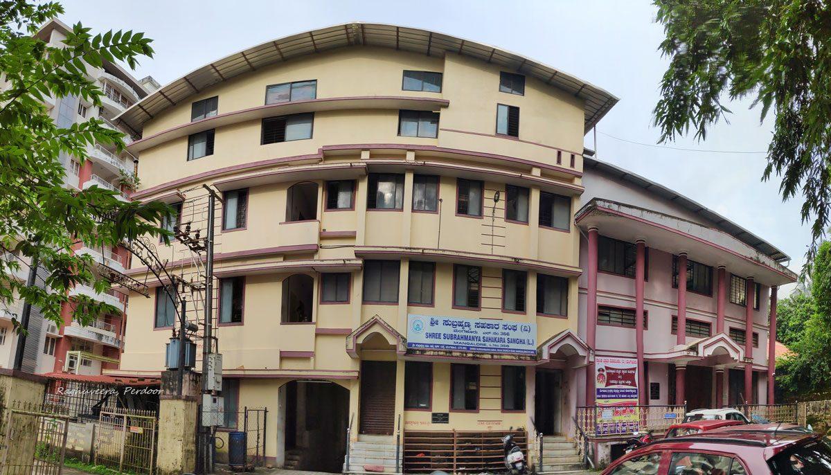 Shree Subrahmanya Sabha Building