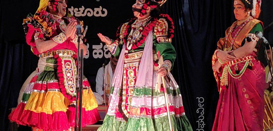 Yakshagana at Subrahmanya Sabha