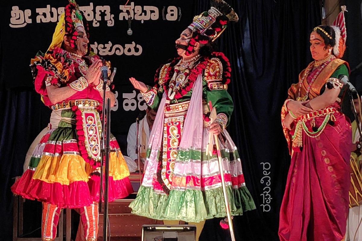 Shree Subrahmanya Sabha Yakshagana Performance