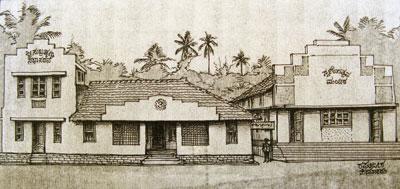 Sri Subramanya Sabha